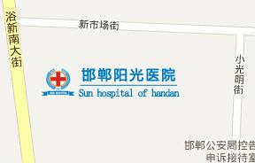 兴义阳光妇科医院